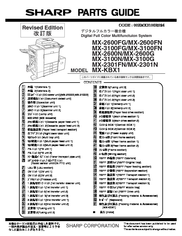 sharp mx 2600n mx 3100n mx 2600g mx 3100g serv man9 parts guide rh servlib com sharp mx-2600n operation manual Sharp MX 2600N PCL6 Driver