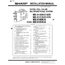 Sharp MX-4140N, MX-4141N, MX-5140N, MX-5141N (serv.man8) Service Manual