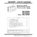 Sharp MX-5500N, MX-6200N, MX-7000N (serv.man41) Service Manual