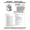 Sharp MX-M266N, MX-M316N, MX-M356N (serv.man9) Parts Guide