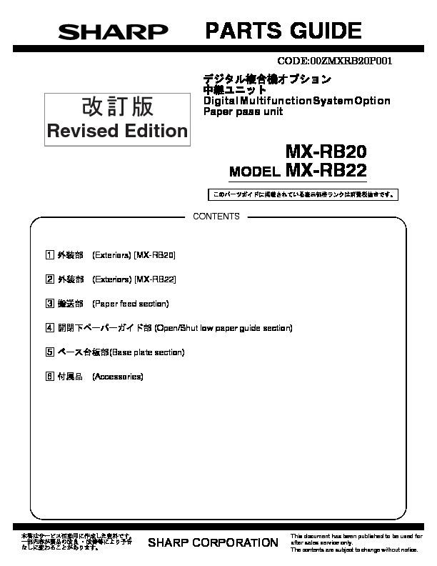 sharp mx rb20 service manual view online or download repair manual rh servlib com RB20DET RB20DE