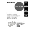 Sharp AN-LV140X User Guide / Operation Manual