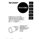 Sharp AN-LV40EZ (serv.man3) User Guide / Operation Manual