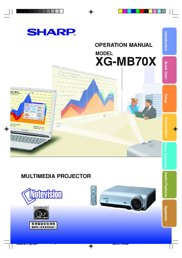 sharp xg mb70x serv man27 user guide operation manual view rh servlib com