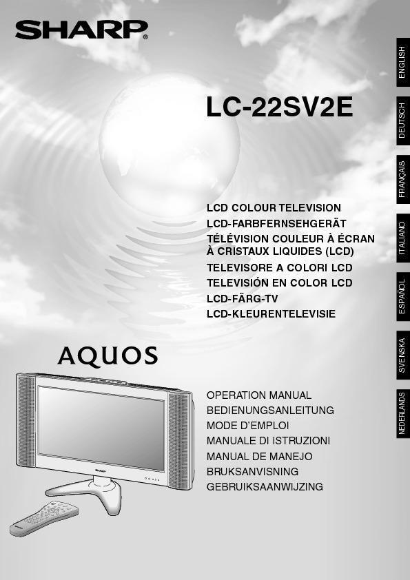 Sharp LC-22SV2E (SERV MAN20) User Guide / Operation Manual