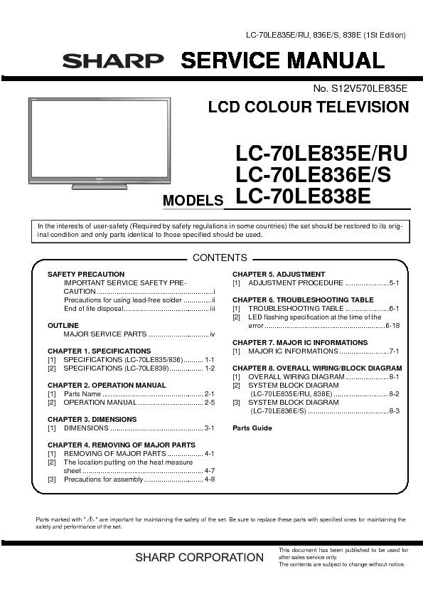 sharp lc 70le836e service manual view online or download repair manual rh servlib com Sharp AQUOS Manual 52 Reset Sharp AQUOS HDTV