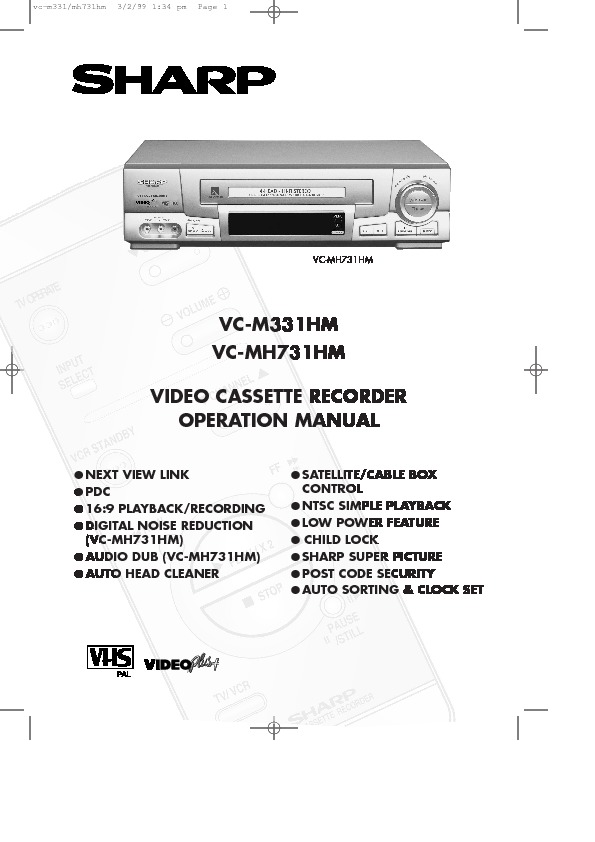 Vcr Schematics User Guide Ultimate User Guide