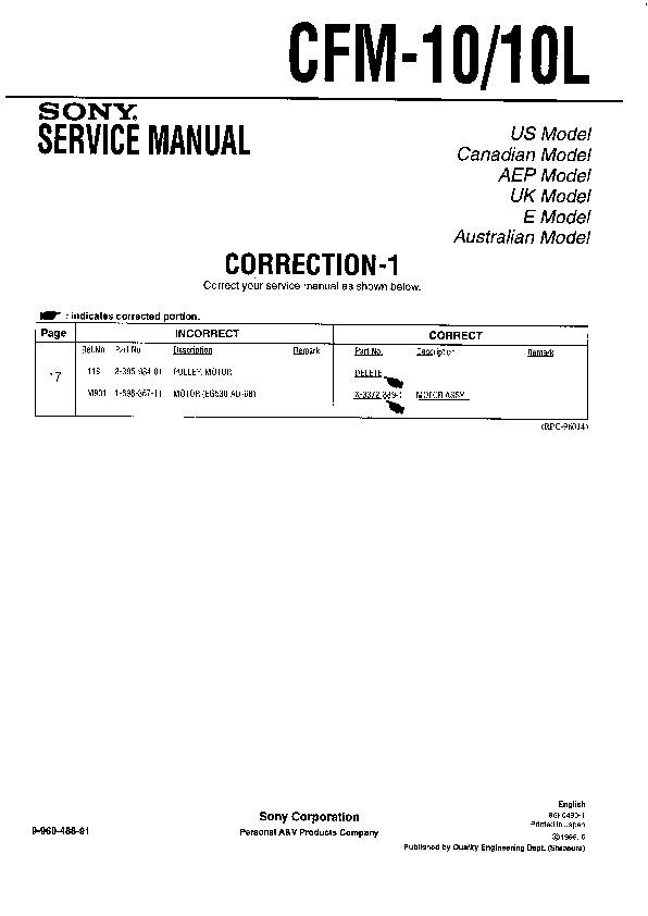 Bdu 10l Service Manual
