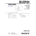 Sony CMT-CP101, CMT-CP101K, SS-CCP101 (serv.man2) Service Manual