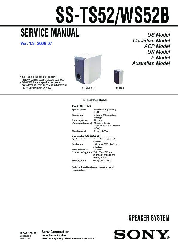 Sony DAV-DZ170, DAV-DZ171, DAV-DZ175, DAV-DZ310, DAV-DZ510, DAV ...