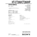 Sony HT-CT260, SA-CT260, SA-WCT260 Service Manual