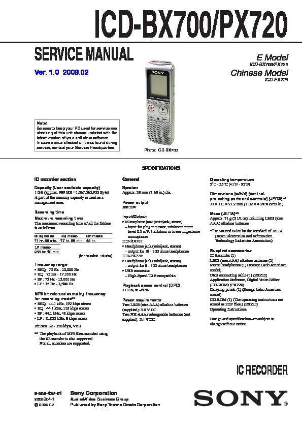 sony icd bx700 icd px720 service manual view online or download rh servlib com sony icd-bx700 manual sony ic recorder icd-bx700 user manual