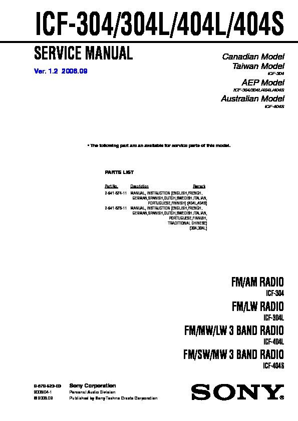 panasonic cf 30 service manual parts change notice view online or rh servlib com Gamo CF-30 Panasonic CF-30 Drivers