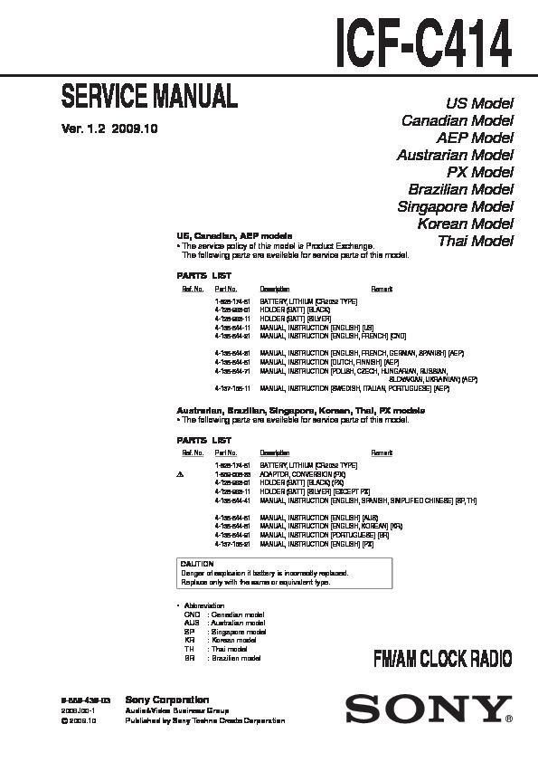 Sony Icf C414 Service Manual View Online Or Download Repair Manual