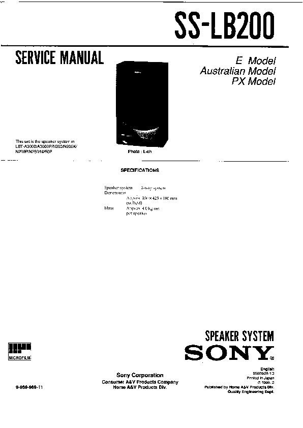 sony lbt a3000k lbt n200 lbt n200k lbt n200p lbt n250 lbt n250p rh servlib com Sony DVD Recorder User Manual Sony TV Service Manuals