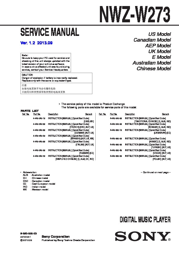 sony nwz w273 service manual view online or download repair manual rh servlib com food service manual find service manual for shimano fx2000