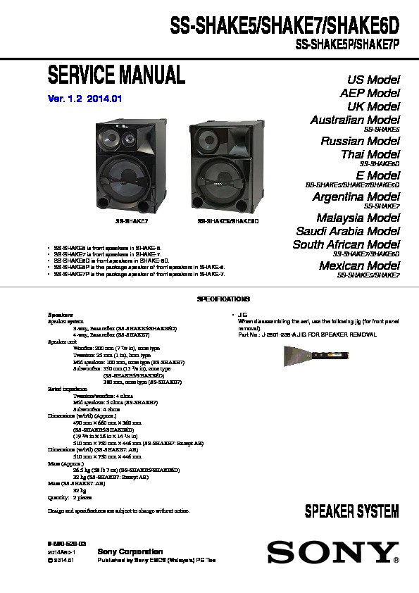 Sony i manual array sony ss shake5 ss shake6d ss shake7 service manual u2014 view online rh servlib fandeluxe Image collections