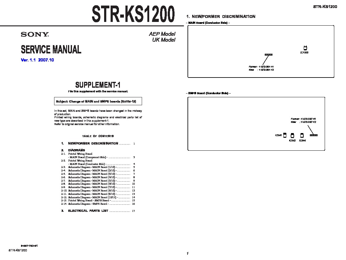 Perfect Smps Service Manual Crest - Electrical System Block Diagram ...