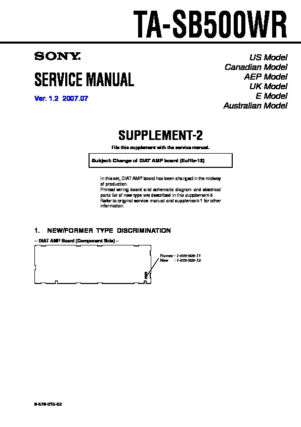 Wedderburn Sm 500 Aep Manual