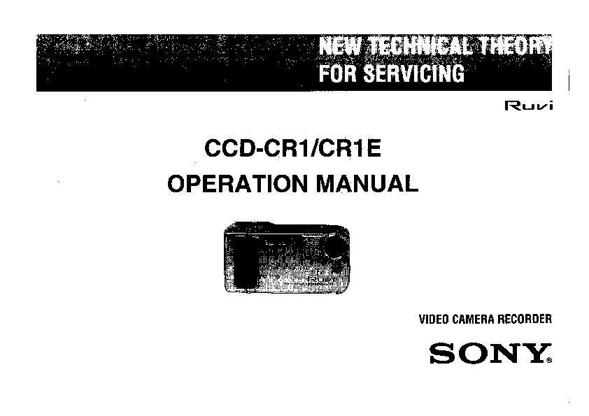 car manuals view online pdf