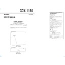 Sony CDX-1150 (serv.man2) Service Manual
