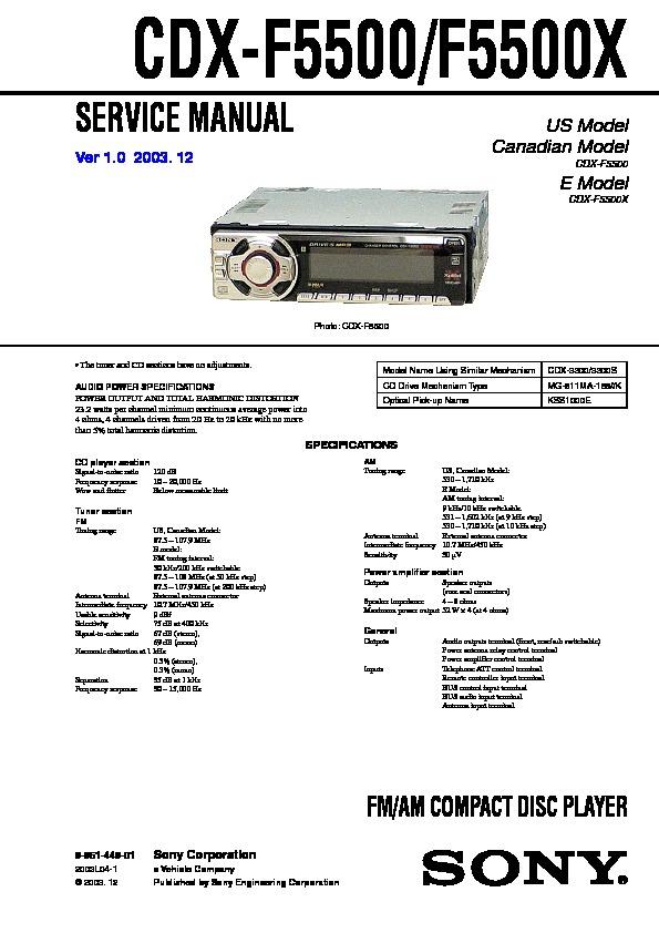 Sony cdx f5500x инструкция