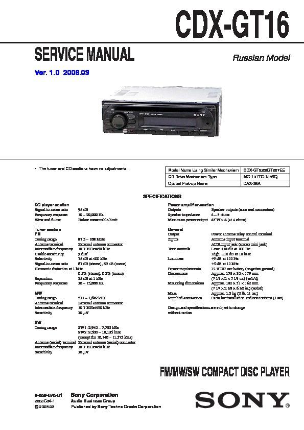 sony xplod cdx gt110 wiring diagram