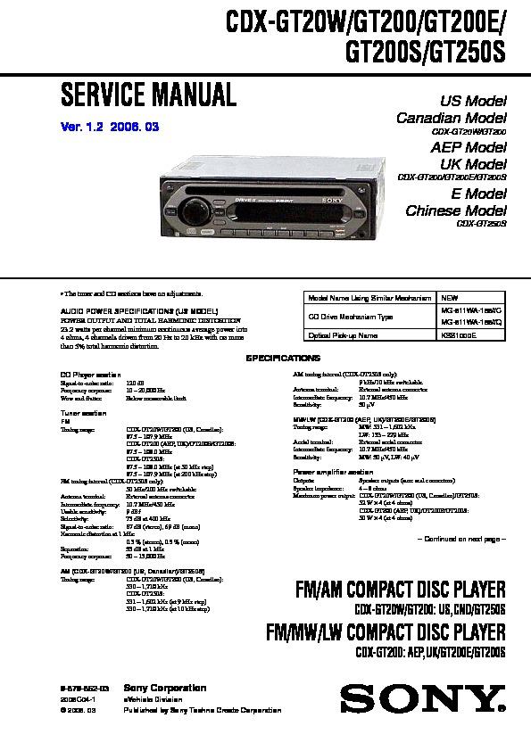 Sony CDX-GT200, CDX-GT200E, CDX-GT200S, CDX-GT20W, CDX-GT250S, CXS ...