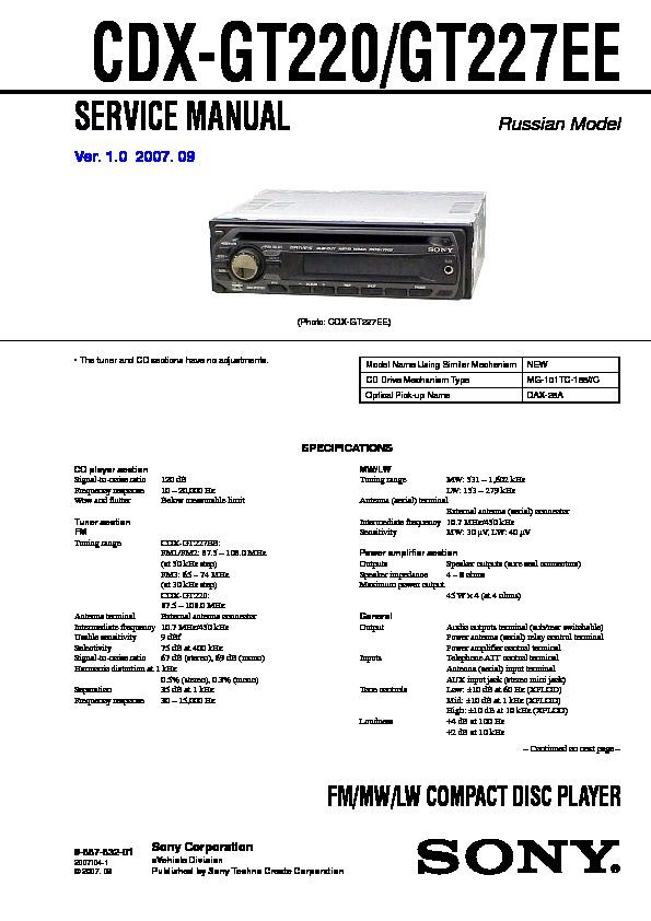 sony cdx-gt120, cdx-gt220, cdx-gt22w service manual — view ... sony cdx gt120 wiring diagram