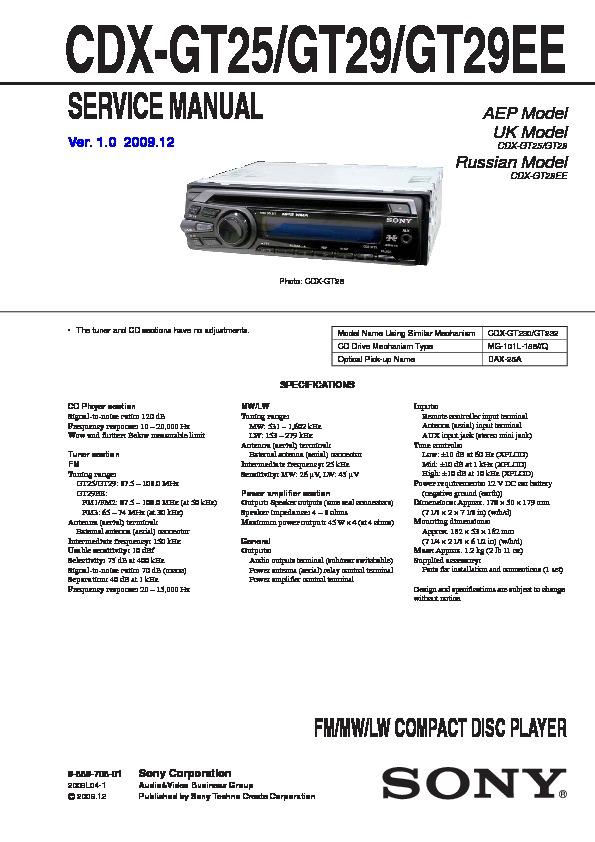Инструкция sony cdx gt 25