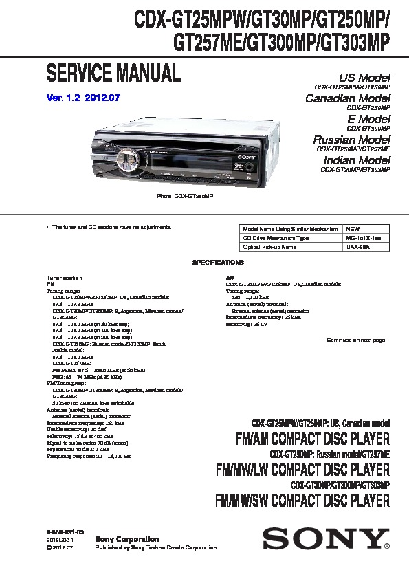 sony cdxgt250 cxsg2516f service manual — view online or