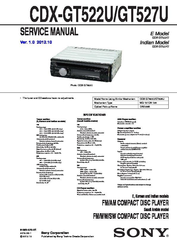 sony cdx gt710hd wiring diagram  1991 jeep cherokee laredo