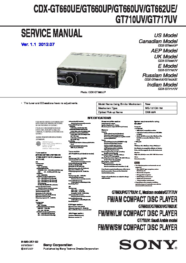 on Sony Cdx Gt200 Wiring Diagram