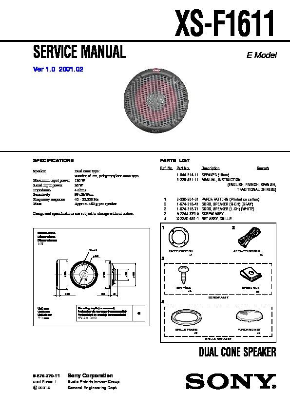 Sony CXS-2100 Service Manual — View online or Download repair manual