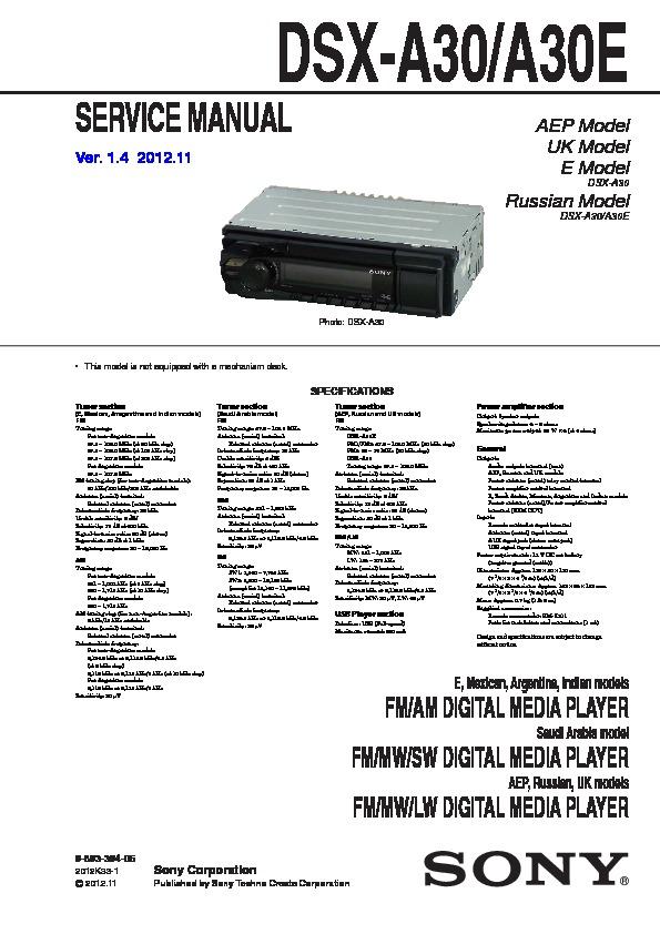 sony dsx a30 dsx a30e service manual view online or download rh servlib com sony walkman digital media player nwz-e384 manual sony digital media player nwz-e344 manual