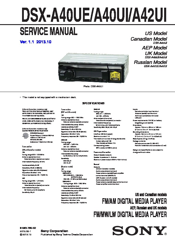 Sony Dsx S200x Wiring Diagram - Technical Diagrams Aep Wiring Diagram on