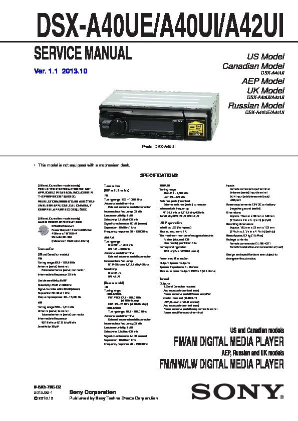 sony dsx-a40ue, dsx-a40ui, dsx-a42ui service manual