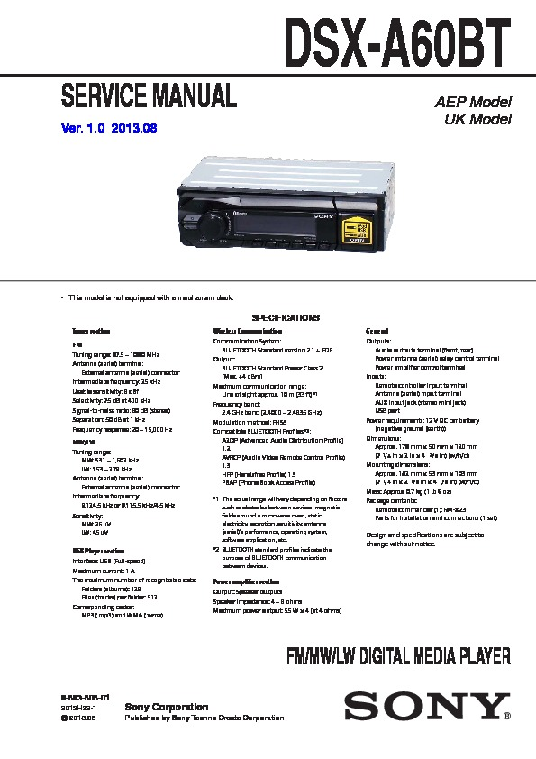 dsx-a60bt service manual