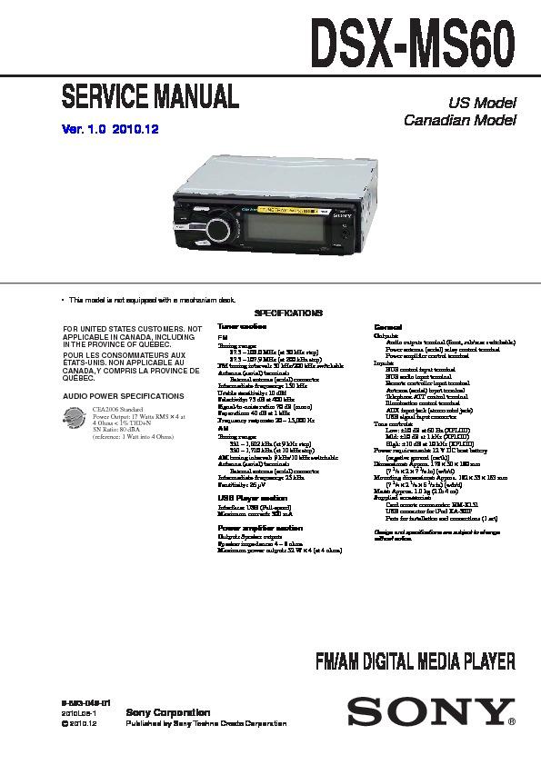 sony dsx ms60 service manual view online or download repair manual rh servlib com Sony DSX-MS60 Marine Radio Sony DSX S100 Digital Media Receiver