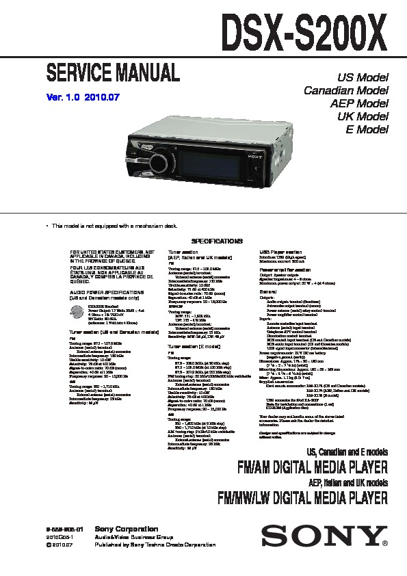 Sony Dsxs200x Service Manual \u2014 View Online Or Download Repair Manualrhservlib: Sony Dsx S200x Wiring Diagram At Gmaili.net