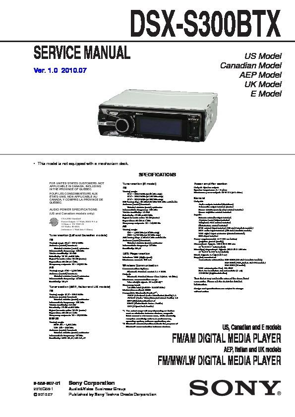 sony dsx s300btx service manual view online or download repair manual rh servlib com sony digital media player nwz-e384 manual sony walkman digital media player nwz-e384 manual