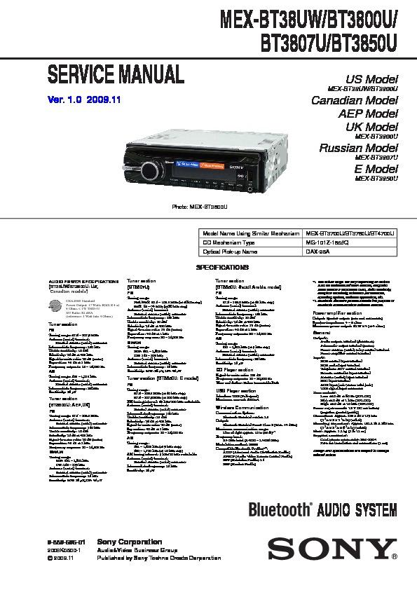 sony mex bt3800u mex bt3807u mex bt3850u mex bt38uw service rh servlib com Sony Radio Wiring Diagram Sony Explode Car Stereo Wiring