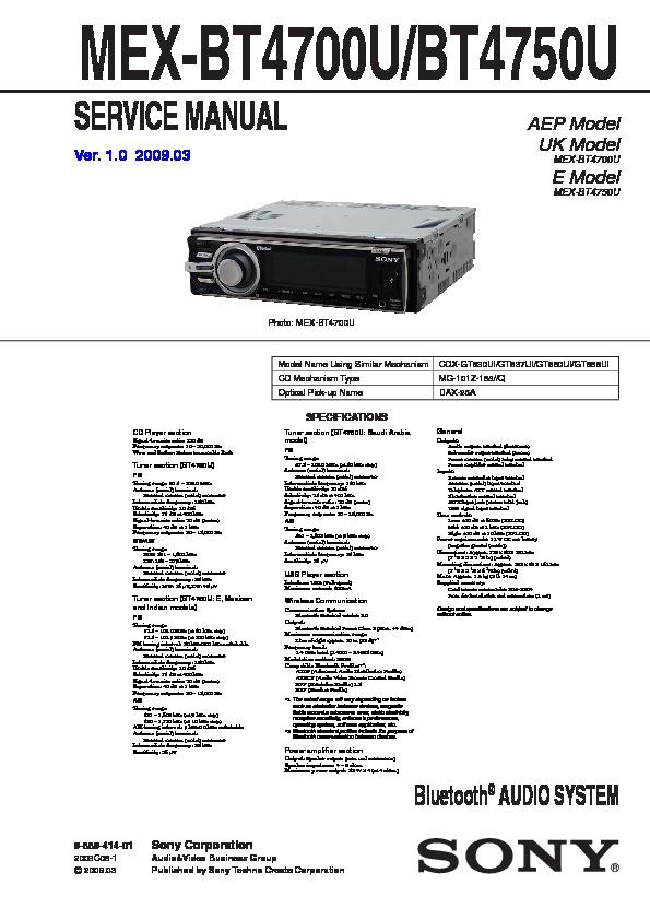 sony car audio service manuals page 48  sony mex bt4700u, mex bt4750u service manual