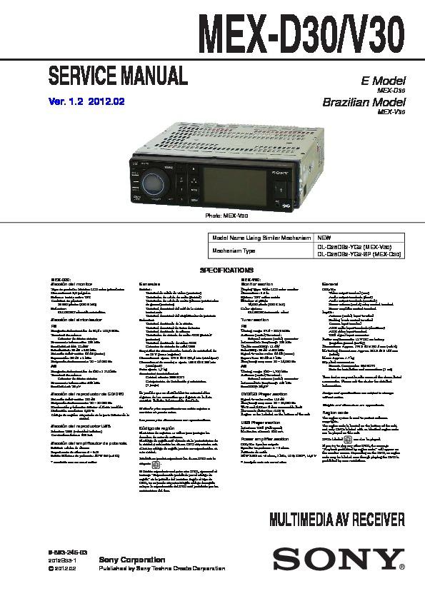 sony car audio service manuals page 49 rh servlib com Home Theater Sony Blue Ray Model 300 Sony 5.1 Receiver