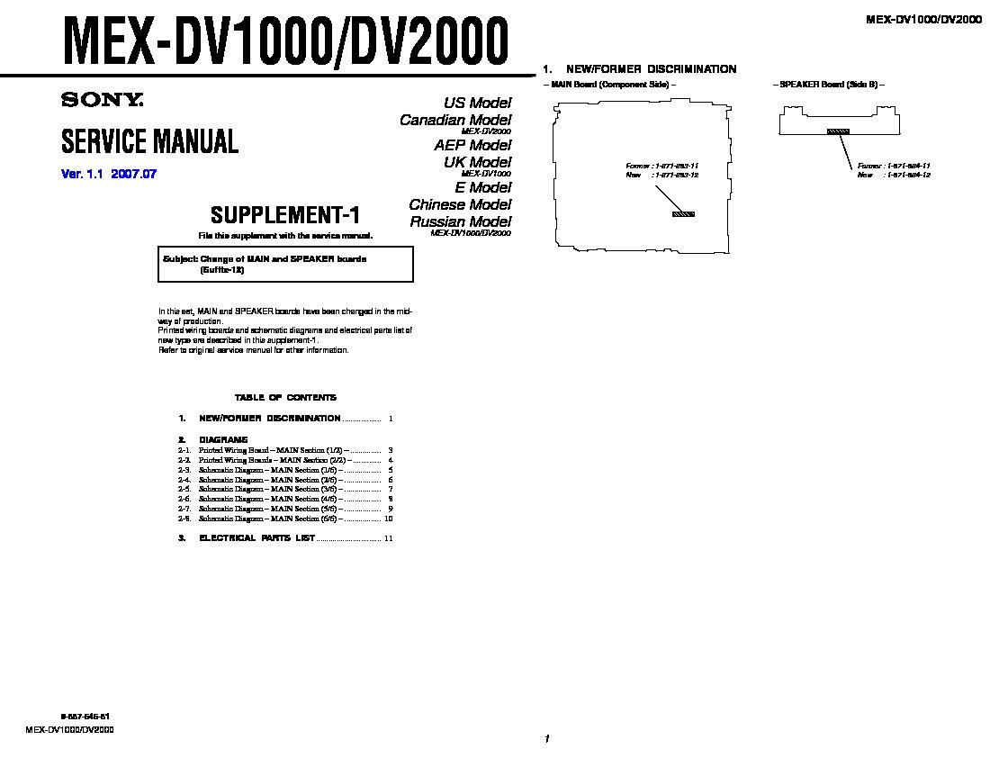 sony mex dv1000 mex dv2000 serv man2 service manual view online rh servlib com Sony Xplod Wiring Harness Diagram Sony Car Stereo Wiring Guide