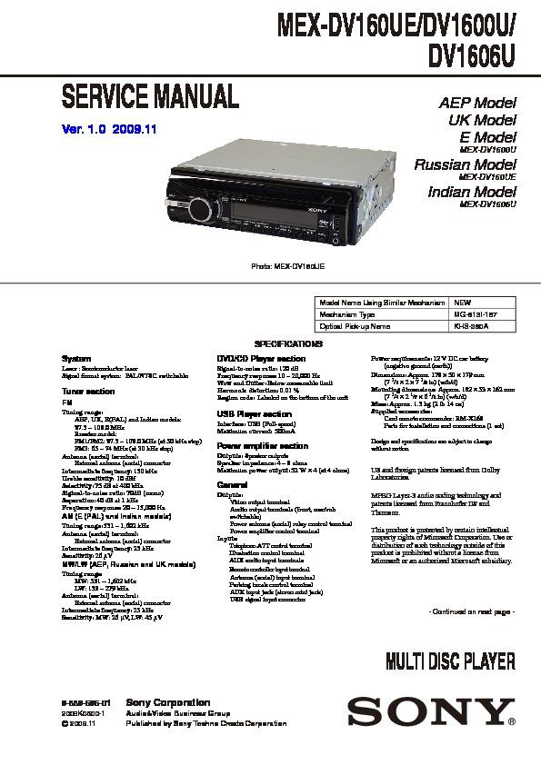 sony mex dv1600u mex dv1606u mex dv160ue service manual view rh servlib com sony car audio manual download sony car audio service manual
