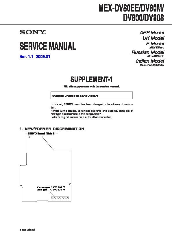sony mex dv2200 wire schematic example electrical wiring diagram \u2022 m-audio wiring diagrams sony car audio service manuals page 49 rh servlib com sony xplod bluetooth pairing sony mex bt39uw