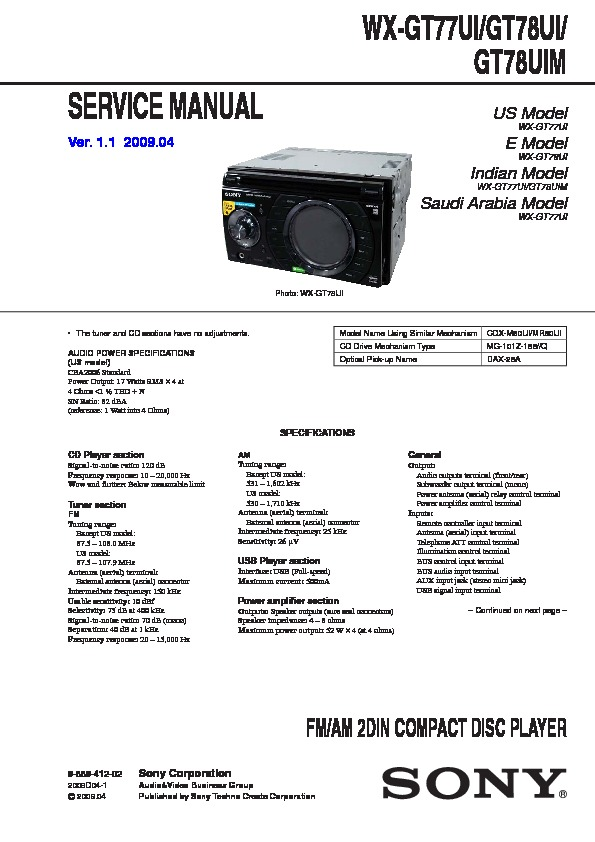 sony wx gt77ui wx gt78ui wx gt78uim service manual view online rh servlib com alpine car audio service manuals sony car audio service manual