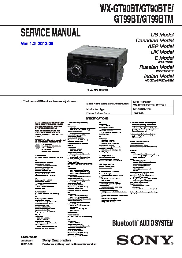 sony wx gt90bt wiring diagram sony wx gt90bt bluetooth audio system rh hg4 co sony wx gt90bt wiring harness diagram