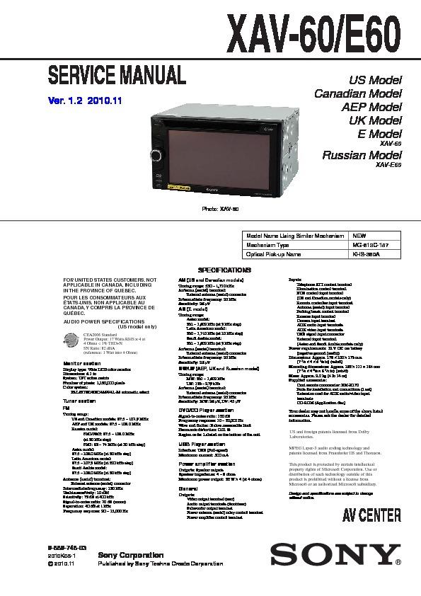 Sony XAV-60, XAV-E60 Service Manual — View online or Download repair manual | Car Audio Wiring Diagram Sony Xav 60 |  | service manuals, schematics, repair manuals
